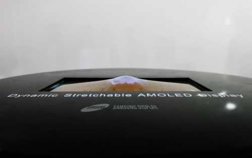 samsung-stretchable-display-sihmar-com