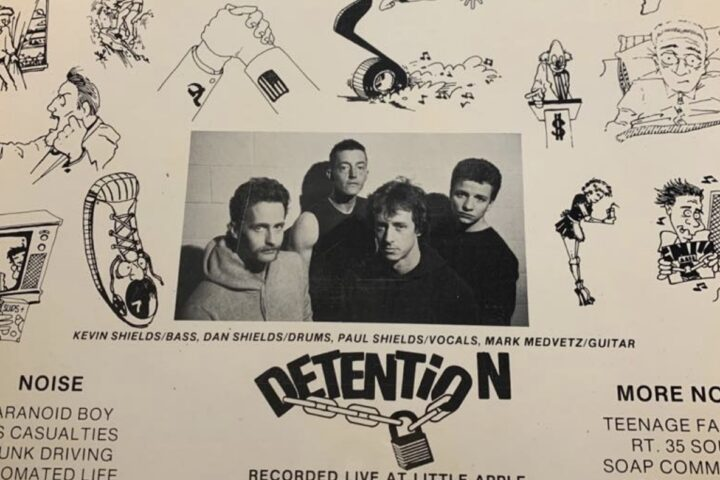 Detention used record at spin records petaluma