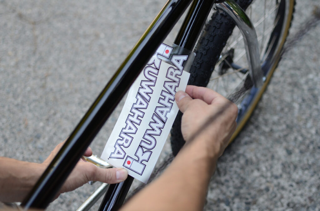 How To Apply a Decal Sticker to your BMX Frame