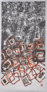 "Mind Frames - Ink & Colour on Rice Paper, 55""x27.5"""