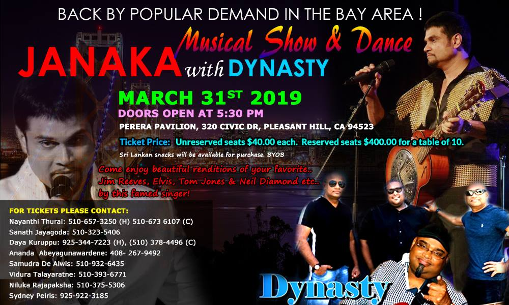 Janaka With Dynasty !!! Musical Show and Dance