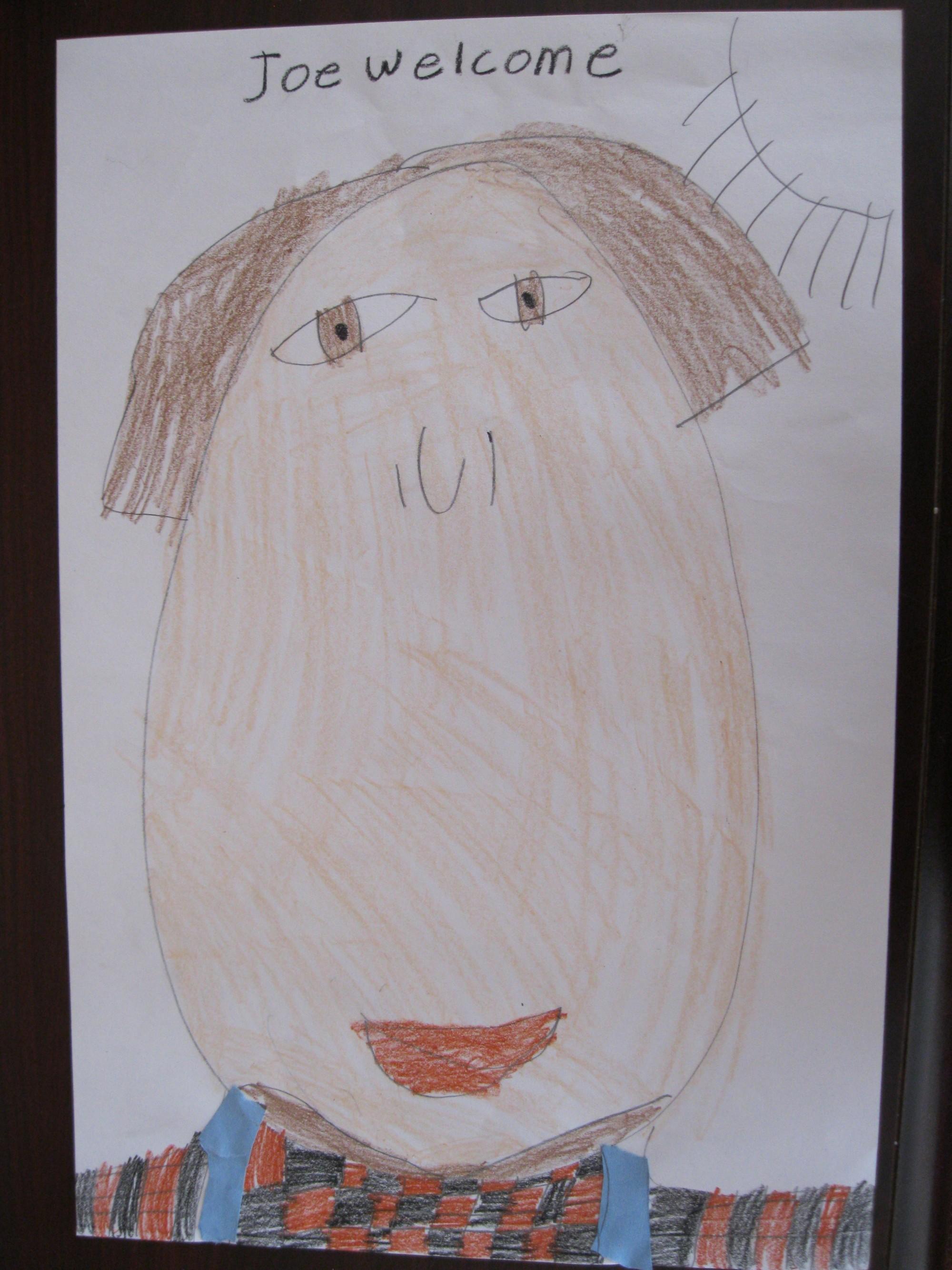 Avery White, 1st Grade