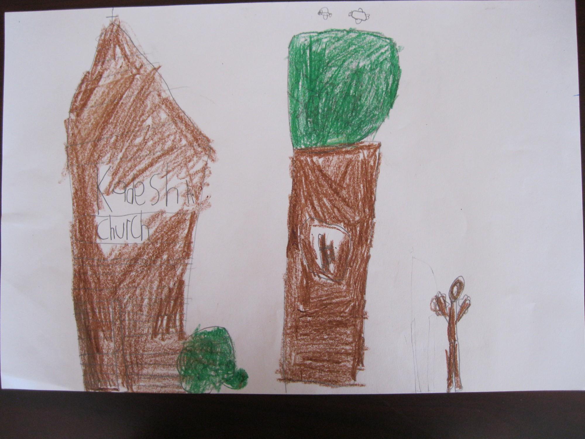 Mason Griffin, 2nd Grade