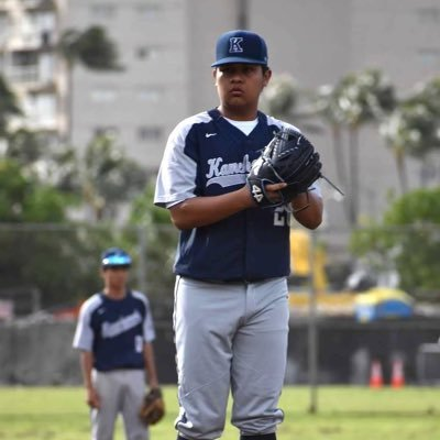 Kamehameha Awarded No. 1 Seed In ILH Baseball Tournament