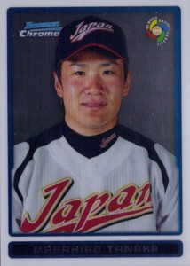 2009-Bowman-Chrome-WBC-Masahiro-Tanaka