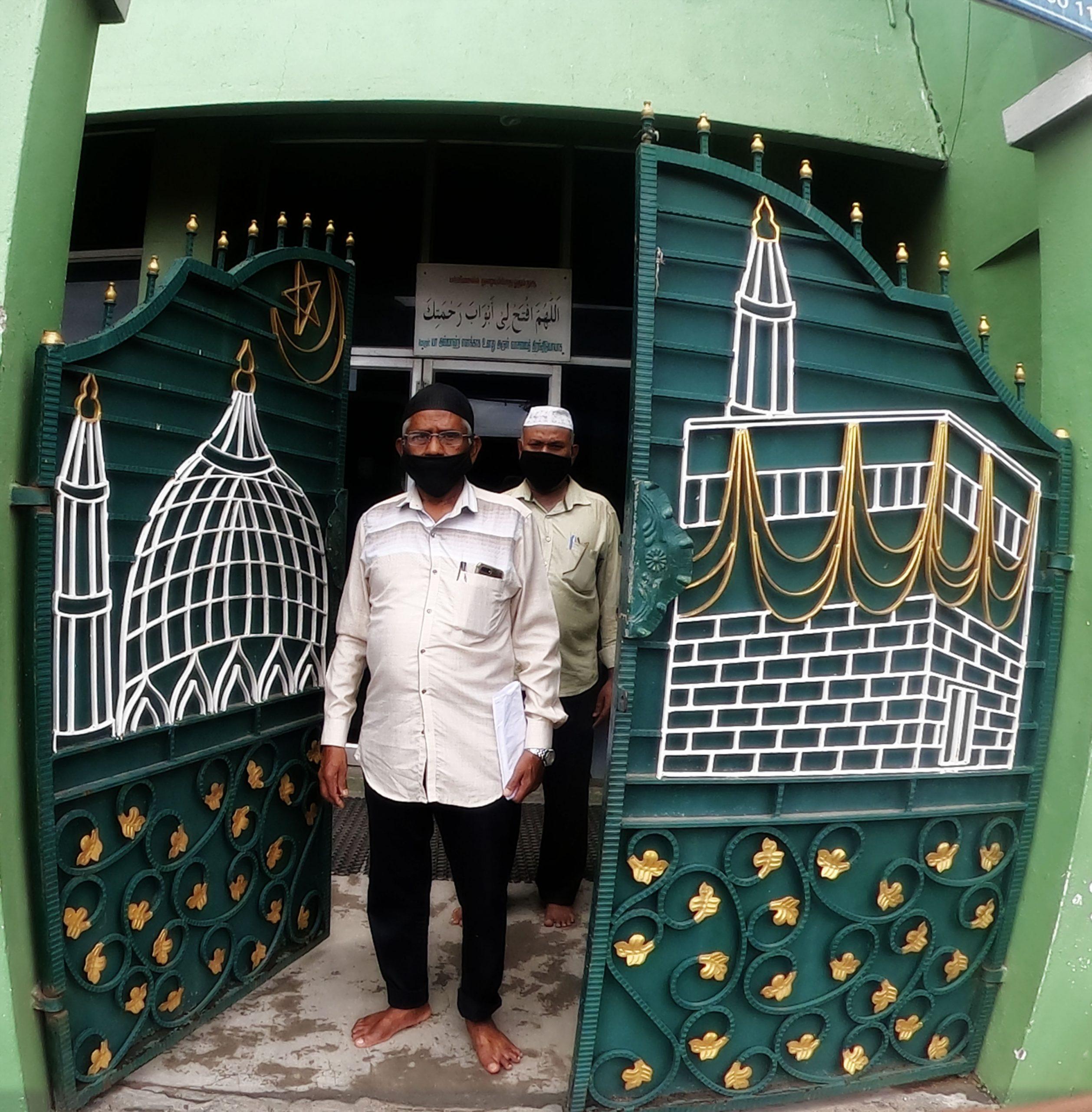 Taramani Mosque