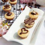 No-Bake Caramel Bites | Anita's Organic Mill