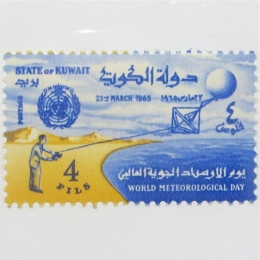 Kuwait 001