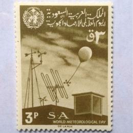 Saudi Arabia 005