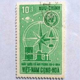 Vietnam 004