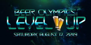 Beer Olympics: Level up @ Dunedin History Museum (corner of Main St. and the Pinellas Trail)