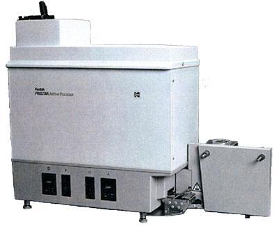 Kodak Prostar Archive Processor