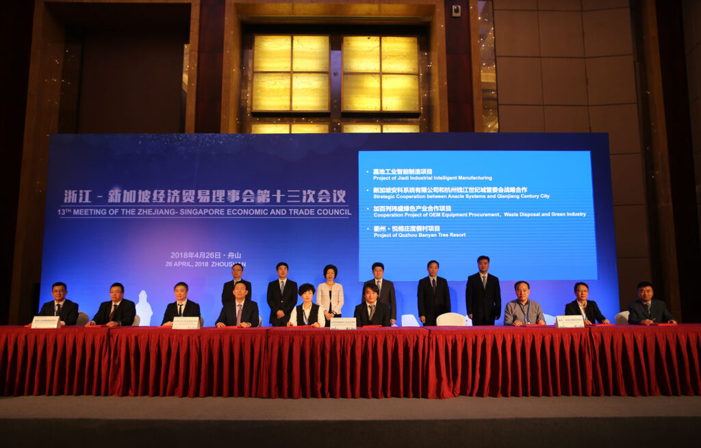 Anacle takes flight in China with its smart city vision