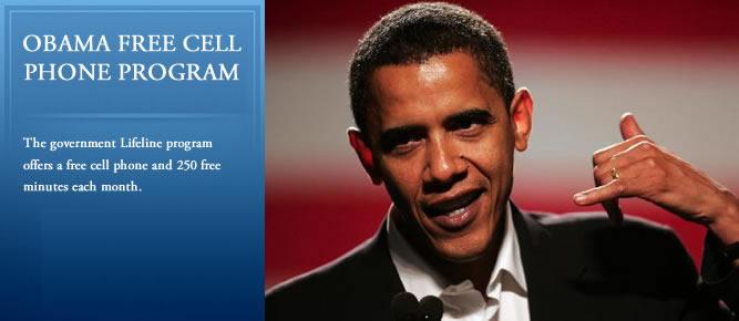 obama-phone-apply (1)