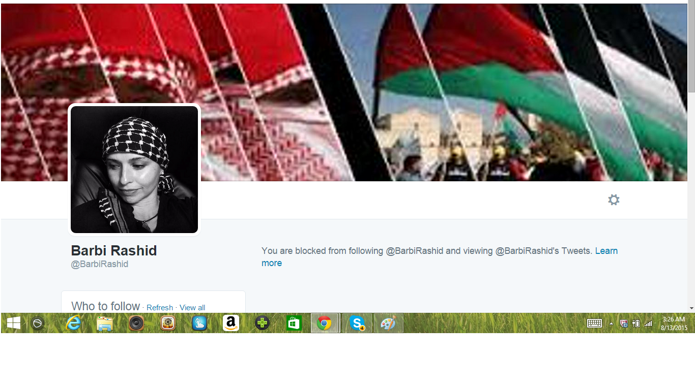 Blocked by 5 Barbi Rashid