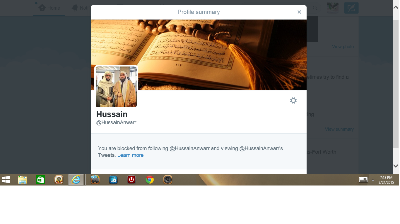 Blocked by Hussain