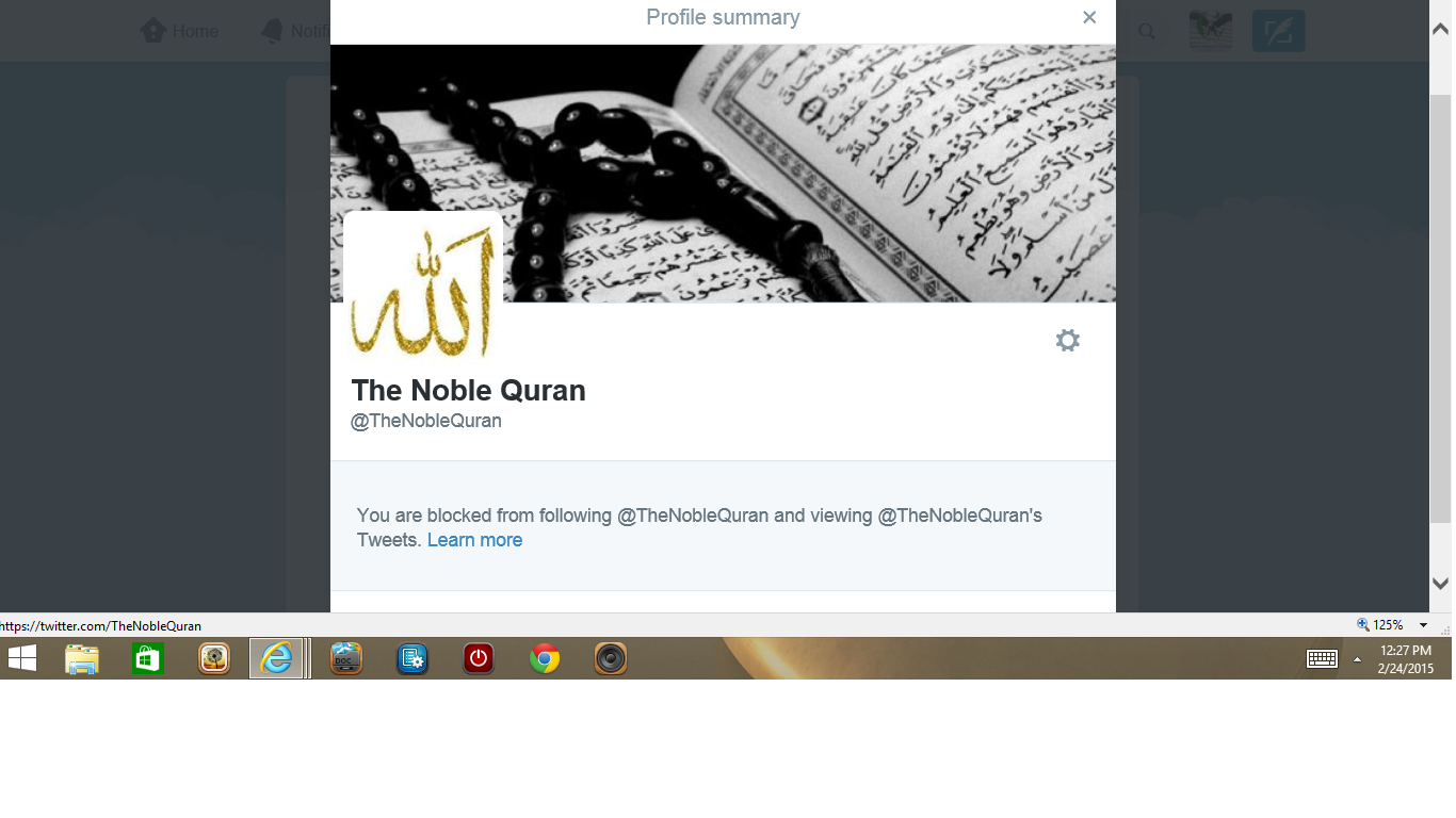 Blocked by The Noble Koran
