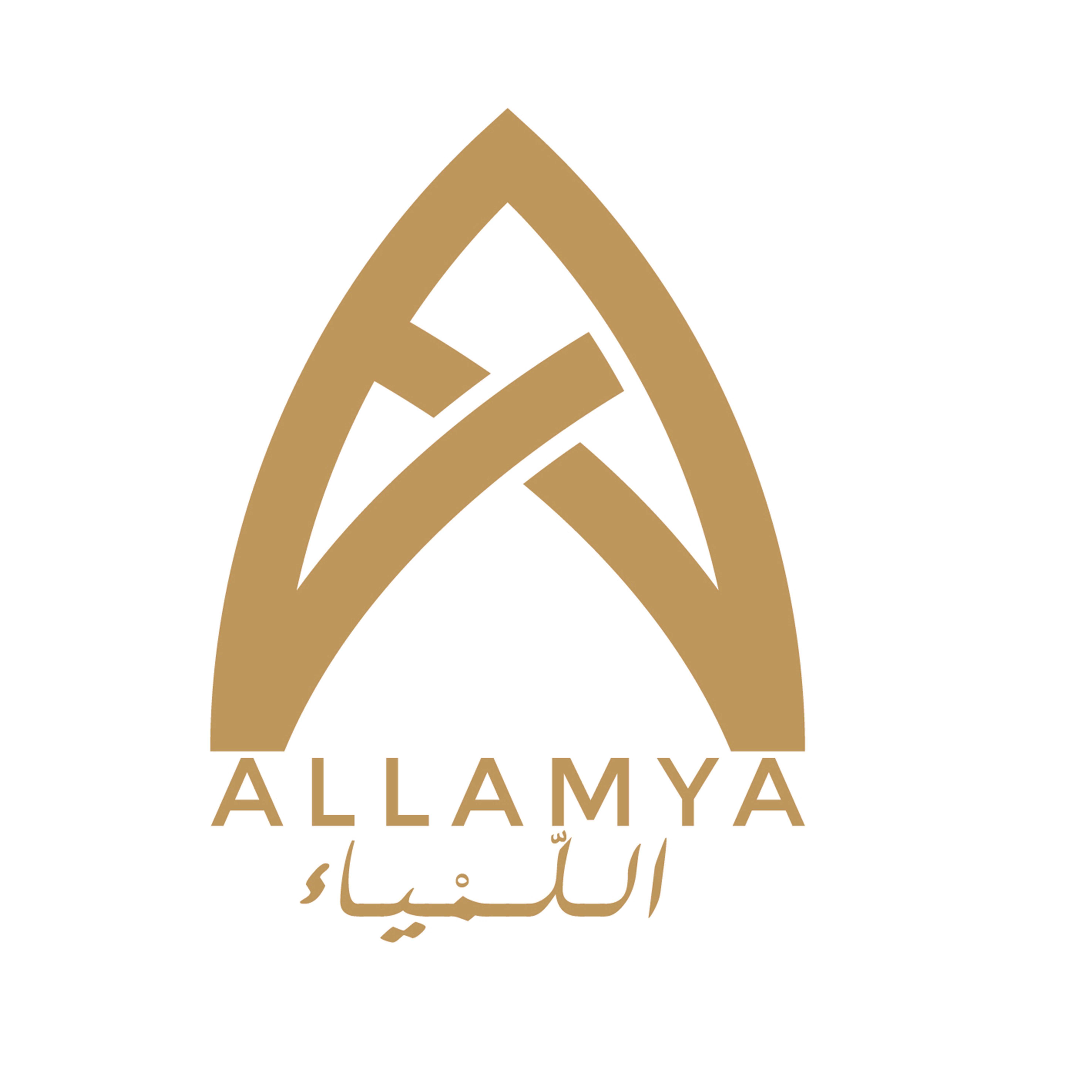 اللّمياء Allamya