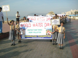 BHARATHI THEERTHA WORLD WATER DAY 2008-03-26 07.46.24