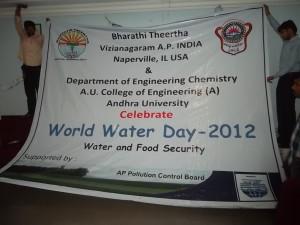 Bharathi Theertha 2012 Wor_ 1