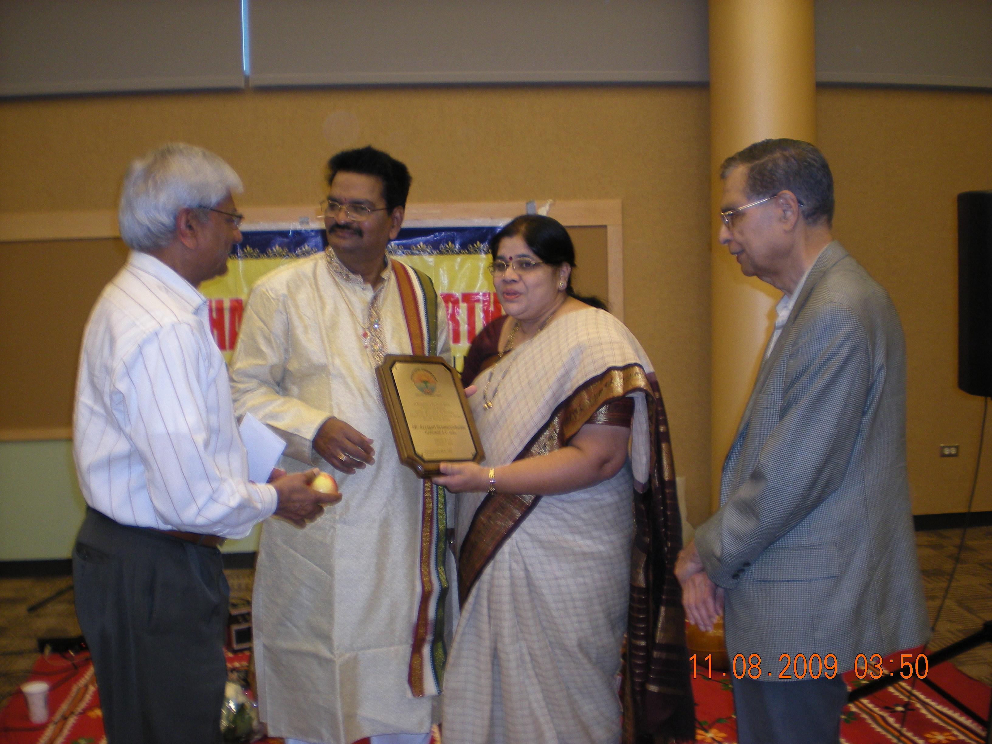 Bharathi-Theertha-Sanmaanam-to-Ayyagari-DSCN1181