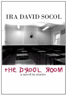 Drool Room by Ira Socol
