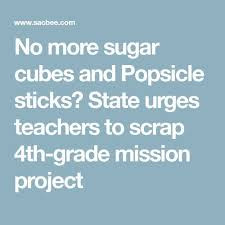 No More Sugar Cubes
