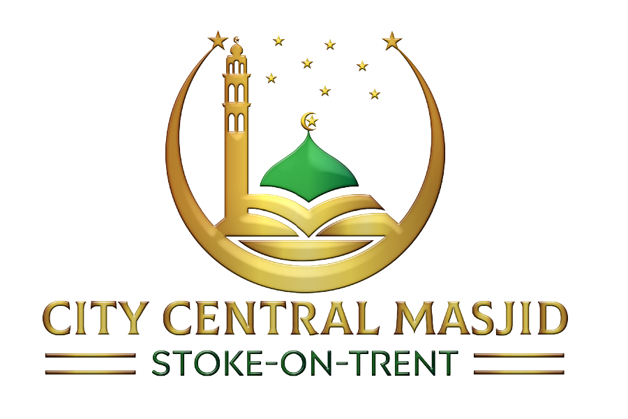 City Central Mosque Stoke-on-Trent - City Central Mosque Stoke On Trent