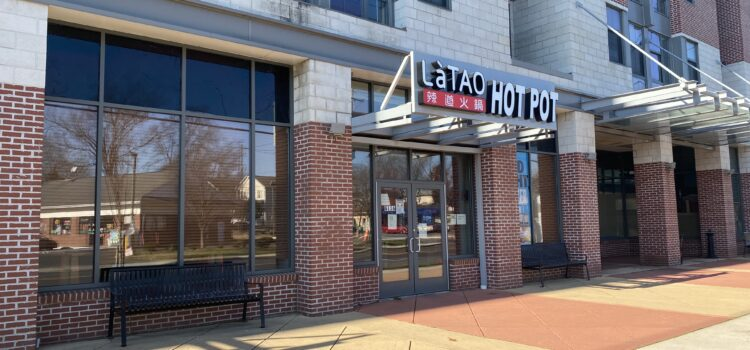 LaTao Hot Pot in College Park!