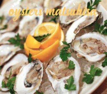 Oyster-shot-375x330