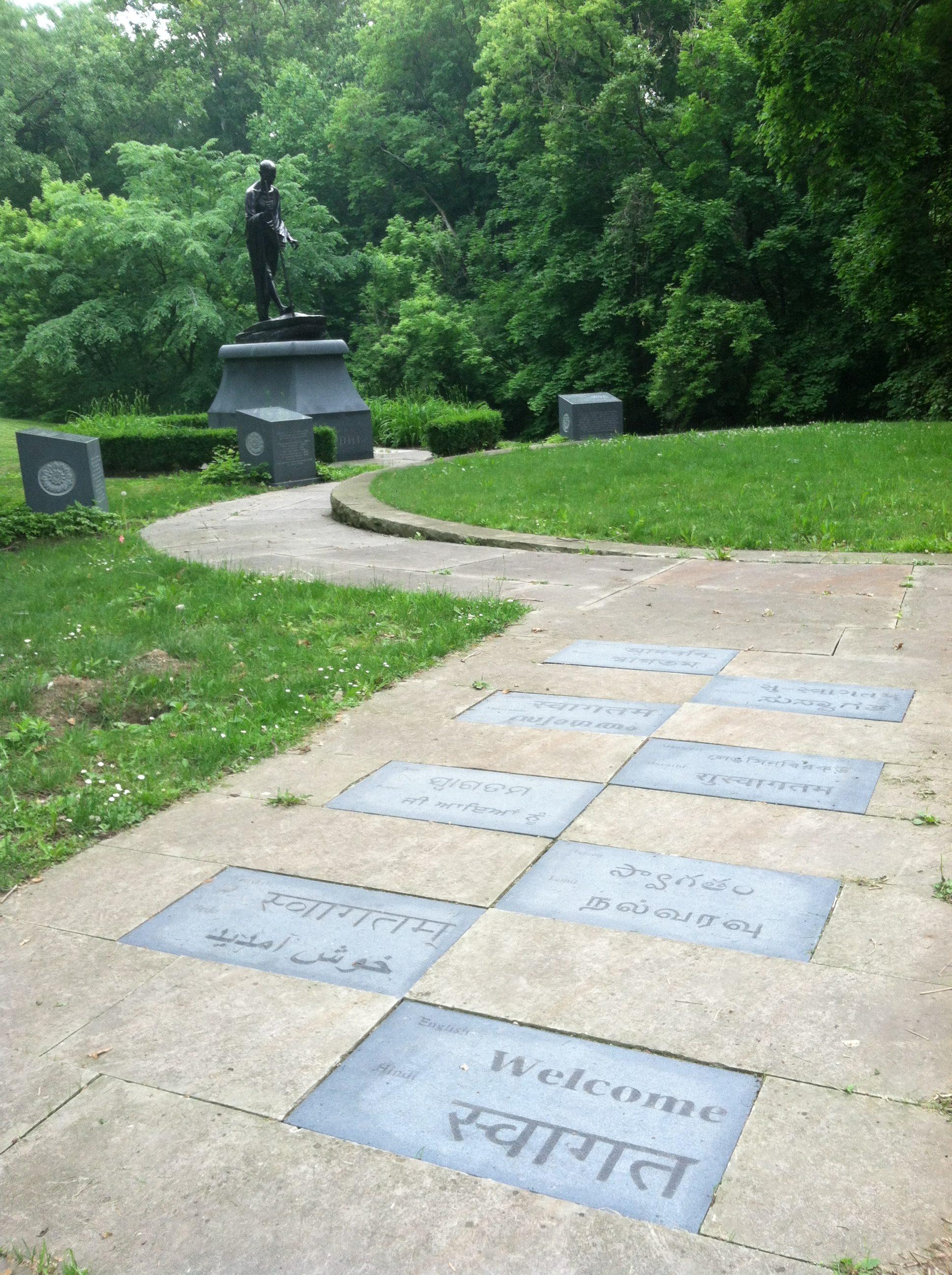 India Cultural Garden A Gem On Mlk Blvd In Rockefeller Park Cleveland
