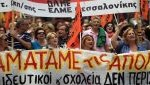 [Mood Riffs] Greek Tragedy Continues: More Aid Needed