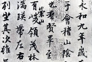 Chinese-letters-wiki