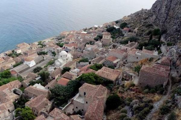 Cliffside village