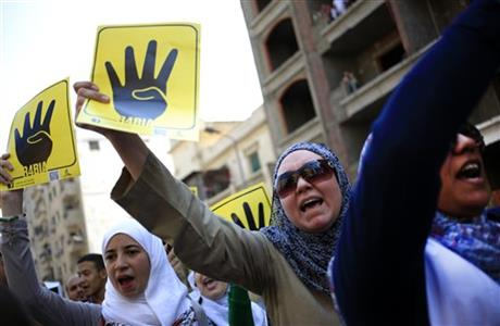NEW RIGHTS WORRIES OVER ARRESTS IN EGYPT