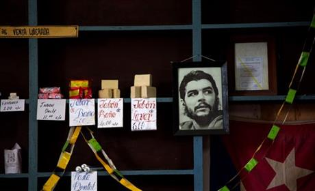 CUBA ANNOUNCES MOVE TOWARD CURRENCY UNIFICATION