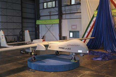 Iran unveils what it says is its biggest drone