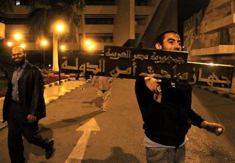 HOTLINES MARK RETURN OF EGYPT'S SECURITY AGENCIES