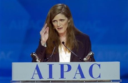 US official: US-Israel ties should never be 'politicized'