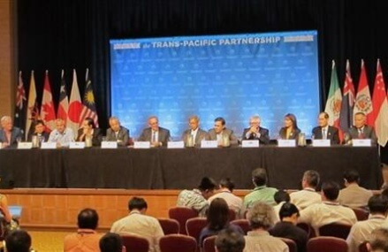 Pacific trade ministers fail to reach deal in Hawaii talks