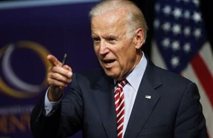Biden for president? Allies mulling Clinton challenge