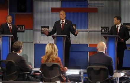 FACT CHECK: GOP candidates flub some figures in debate