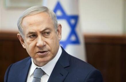 Vice President Biden in Israel amid Palestinian attacks