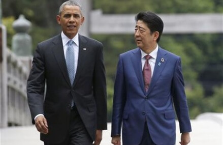 The Latest: G-7 leaders arrive at Japan's sacred Ise shrine