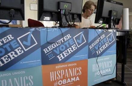 Obama campaign machine revving up to elect Clinton