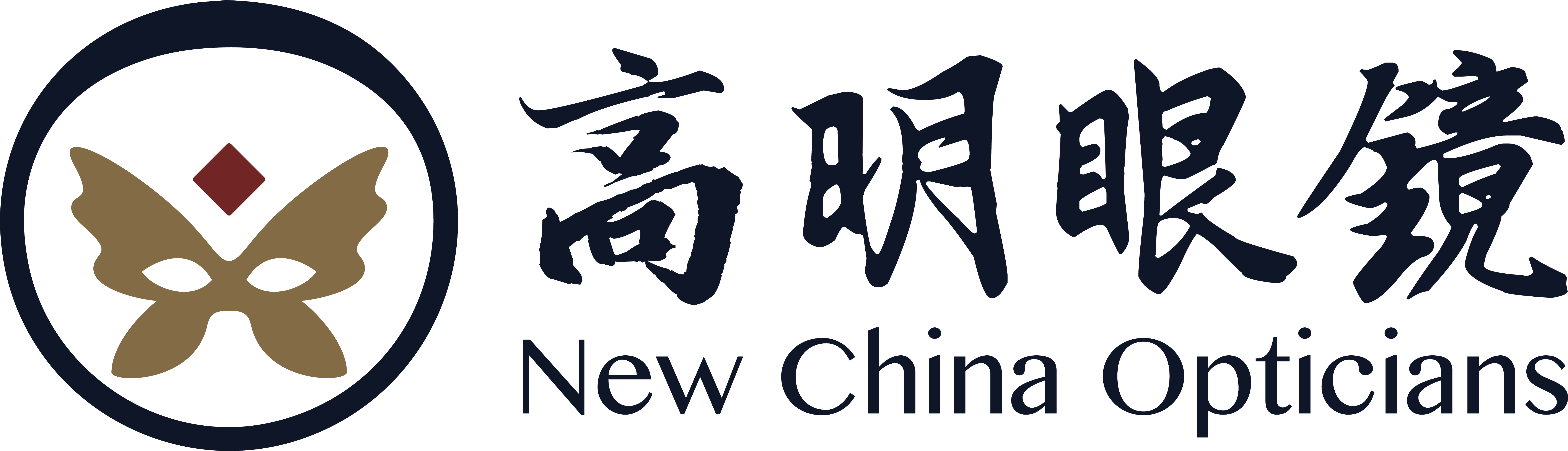 New China Opticians