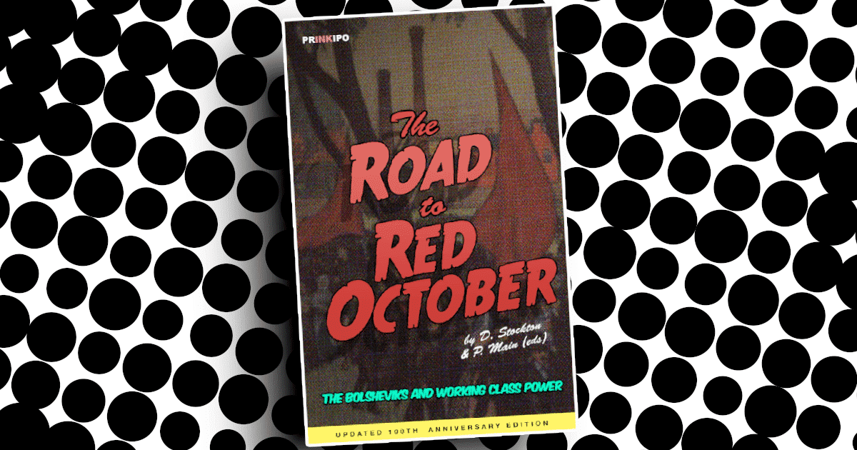 The Road to Red October