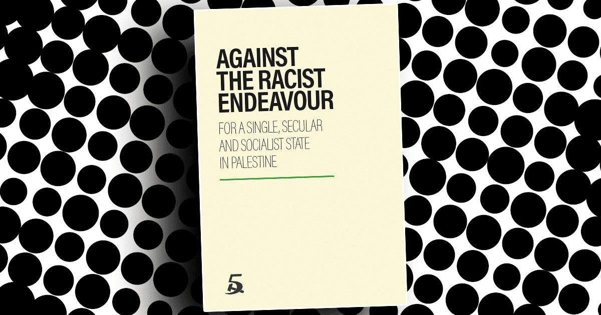 Against The Racist Endeavour