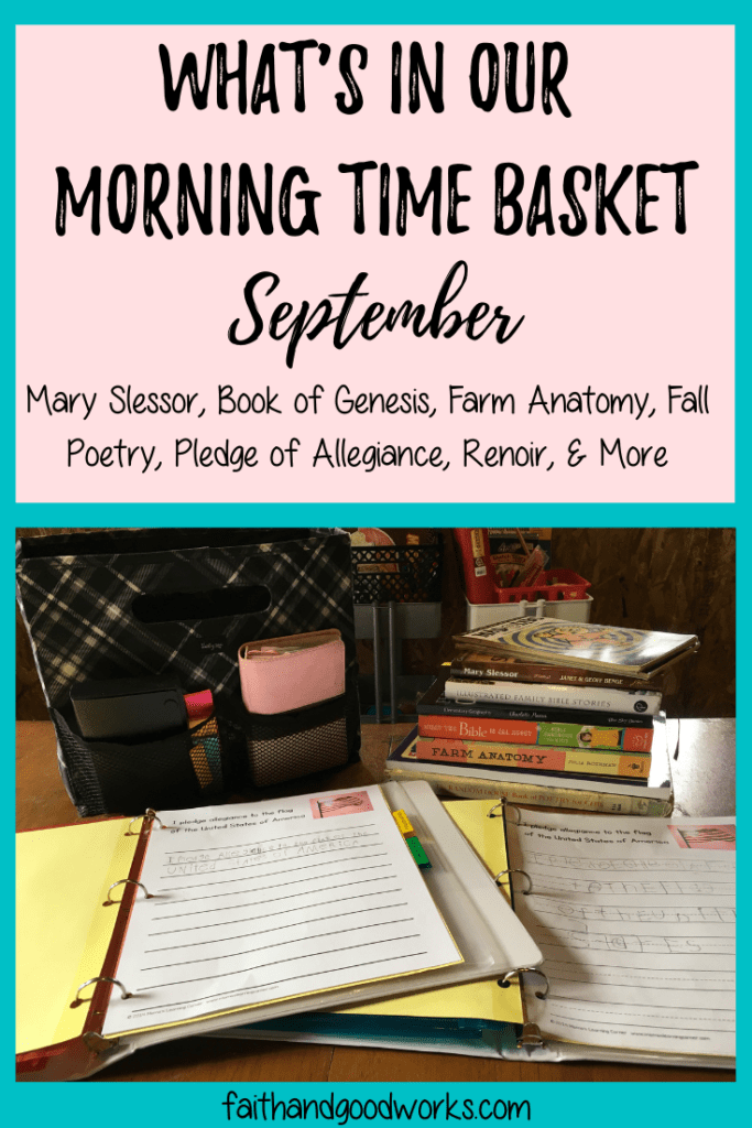 september morning time basket