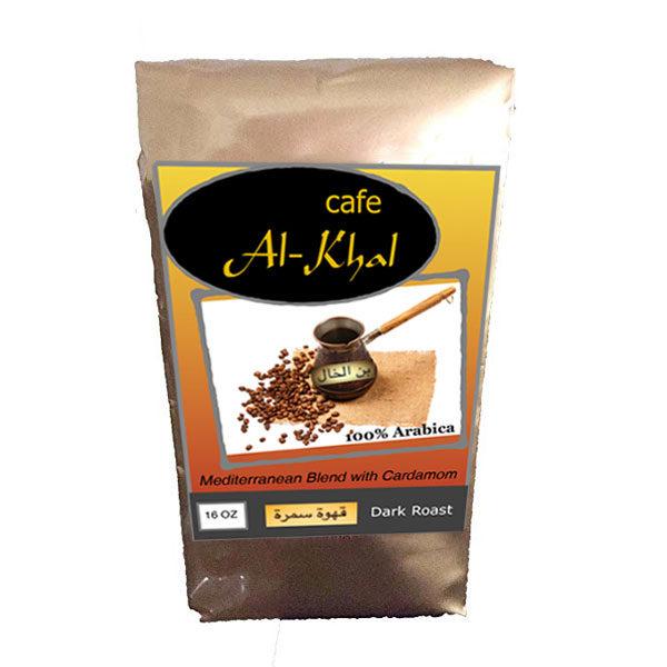 Bin-Alkhal Turkish Coffee w/Cardamom - Dark Roast